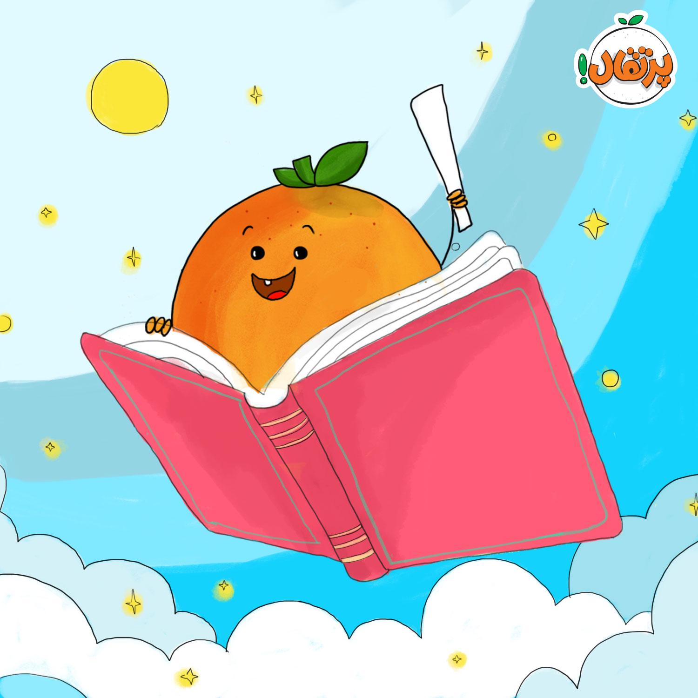 پرتقال و یه درخشش دیگه